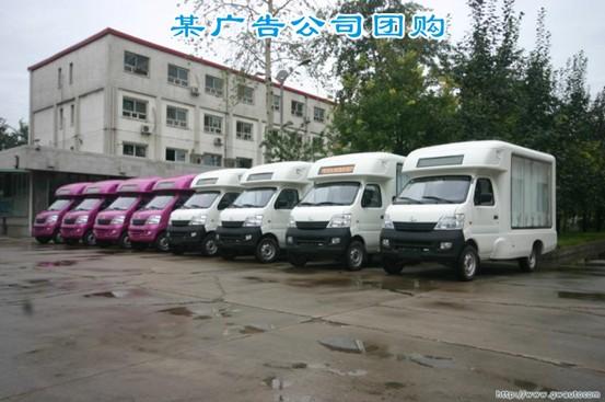2013年开了一个好头.其中,长城广告车团购活动异常火爆,服务高清图片
